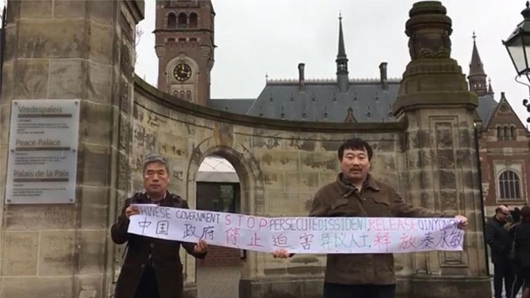 """Netherlands-based Rights Activist Avoids Repatriation to China """