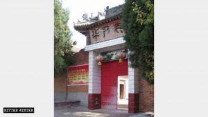 "Buddhist Temples Face ""Sinicization"" and Coercion"