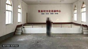Church-Repurposing Spreads Outside Henan Province