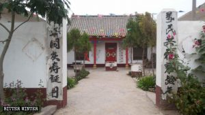The-original-appearance-of-the-temple-in-Renlitun-village