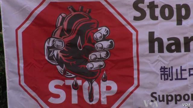 A slogan appeals to stop harvesting organs