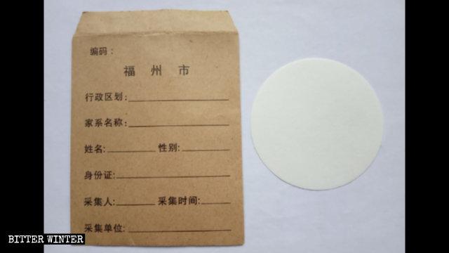 DNA sampling kit officers in Fuzhou city used for children in kindergartens