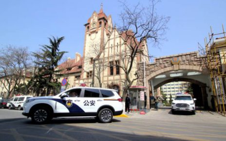 Police dispatched by the Public Security Bureau of Qingdao city