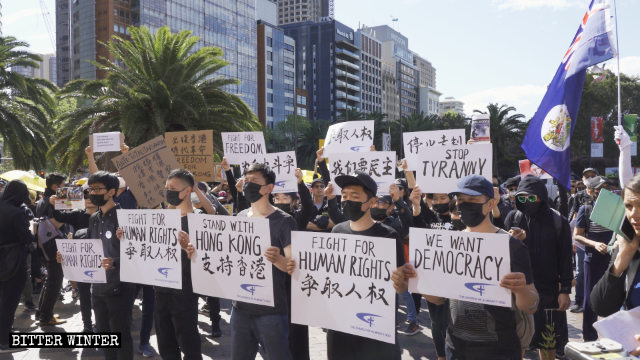 CAG members joined the rally in Sydney to oppose China's totalitarian regime and support Hong Kong protesters.