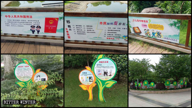 The CCP even creates anti-xie jiao parks. The one shown in the picture is an anti-xie jiao park in Xianju county.