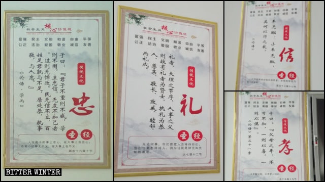 Information boards, promoting the core socialist values, comparisons between Chinese culture and the Bible.
