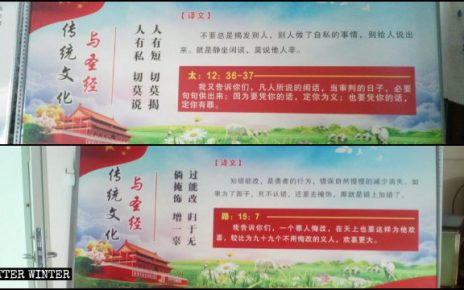 A propaganda poster with comparisons of the Bible and traditional Chinese values.